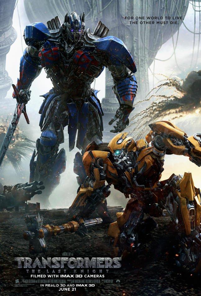 (VIP) Transformers: The Last Knight (C13)