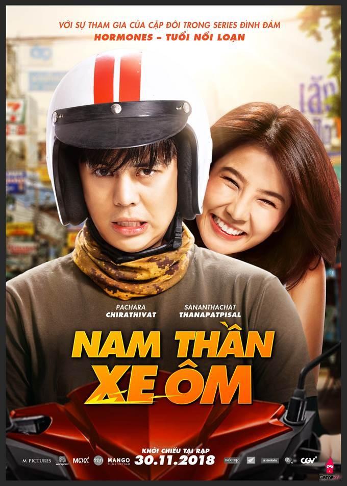 BIKE MAN / NAM THẦN XE ÔM