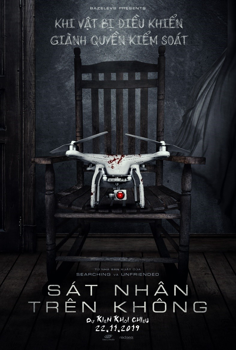 The Drone / Sát Nhân Trên Không