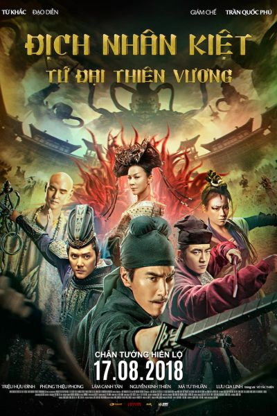 Địch Nhân Kiệt / Detective Dee: The Four Heavenly Kings