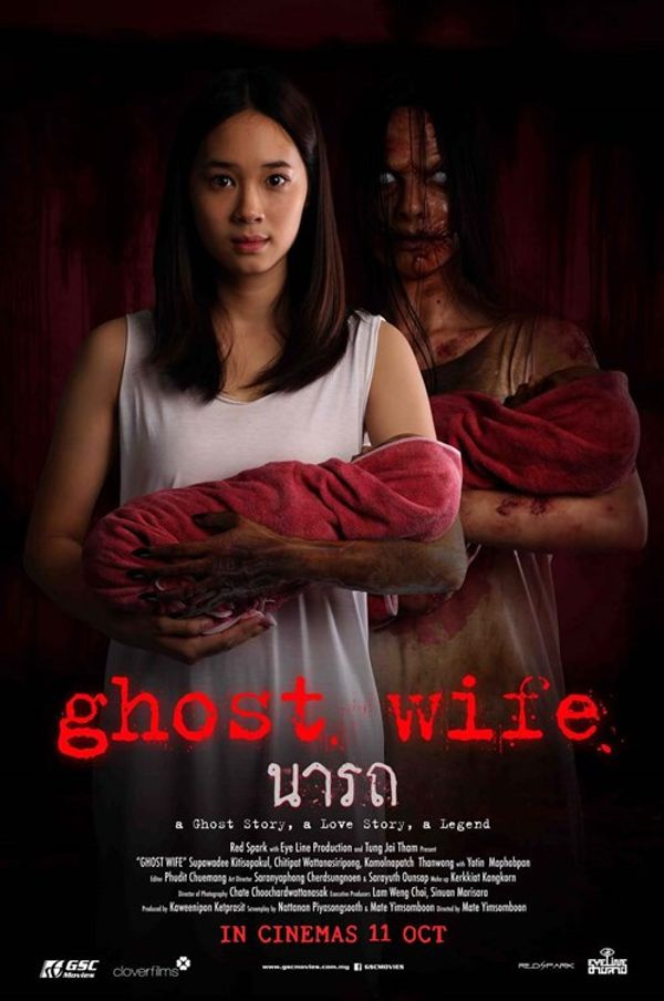 GHOST WIFE / VỢ MA